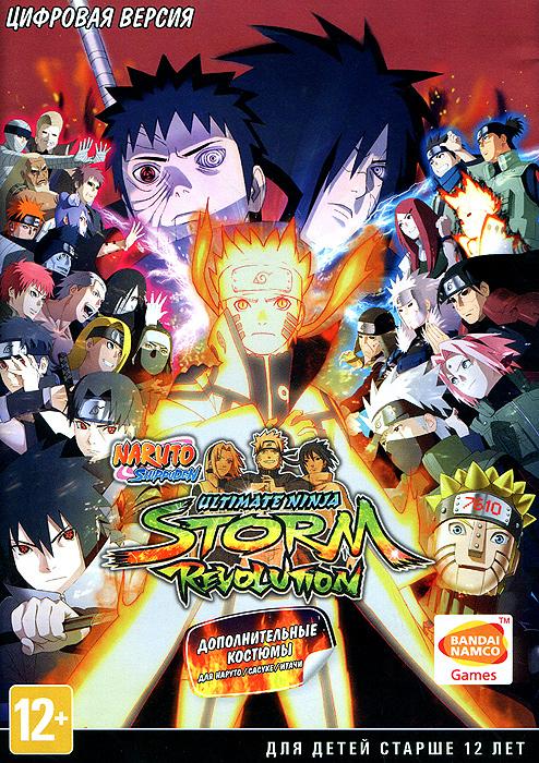 Naruto Shippuden: Ultimate Ninja Storm Revolution. Standard Edition (DVD-box)