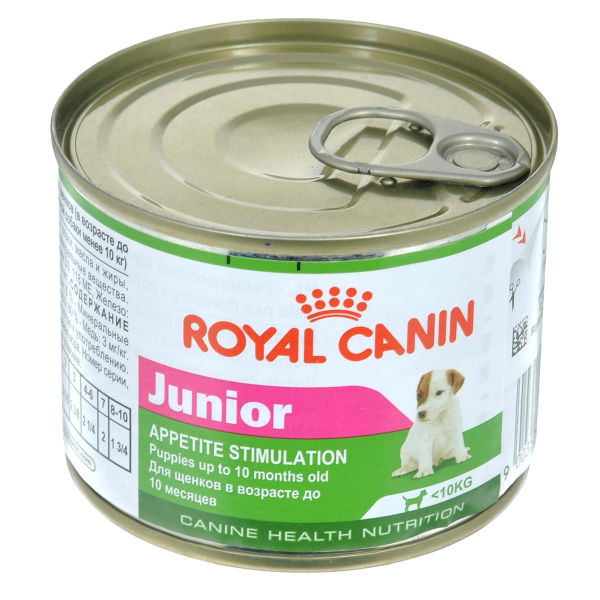 Консервы Royal Canin Junior, для щенков мелких пород, 195 г добавки для роста мышц