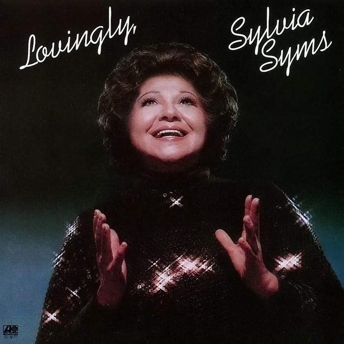 Сильвия Симс Sylvia Syms. Lovingly