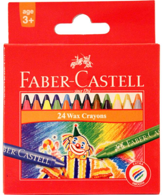 Faber-Castell Восковые карандаши Клоун 24 цвета карандаши восковые мелки пастель faber castell карандаши акварельные albrecht durer 24 цвета