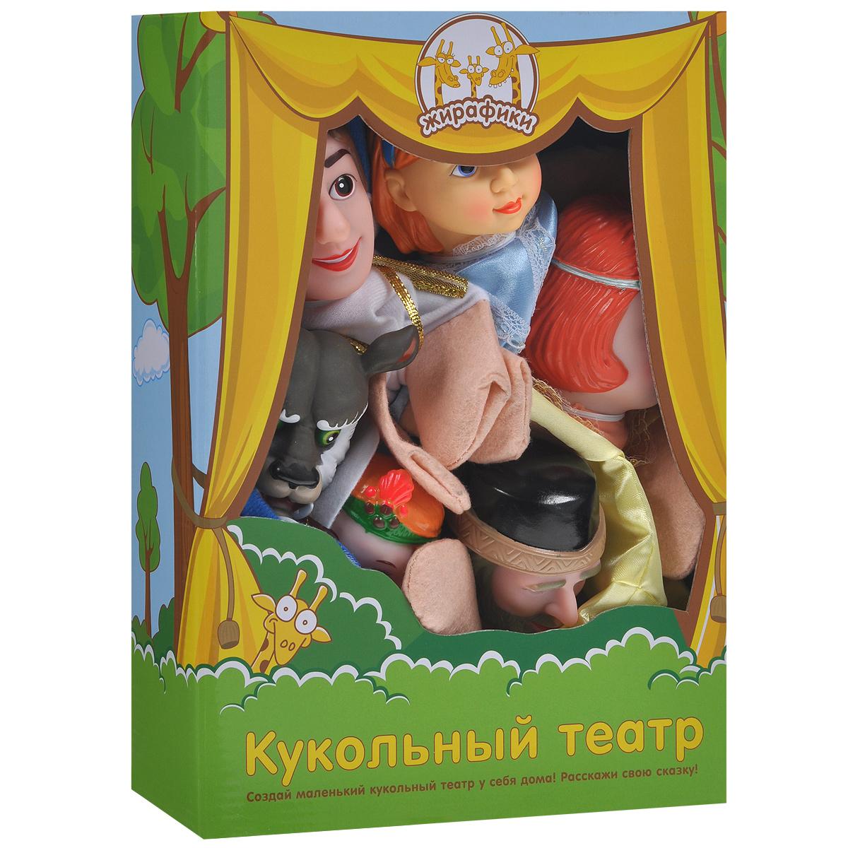 Жирафики Кукольный театр Аленький цветочек, 6 кукол большой слон кукольный театр аленький цветочек