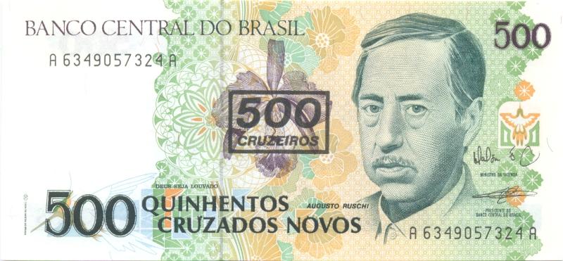 Банкнота номиналом 500 крузейро. Бразилия, 1990 год банкнота номиналом 5 новых крузадо бразилия 1989 год