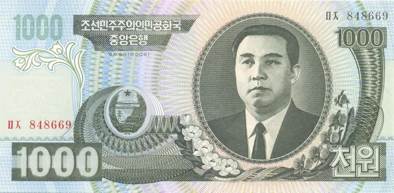 Банкнота номиналом 1000 вон. КНДР. 2006 год