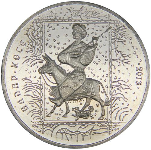 Монета номиналом 50 тенге Алдар-Косе. Казахстан, 2013 год монета усть каменогорск номиналом 50 тенге нейзильбер казахстан 2011 год