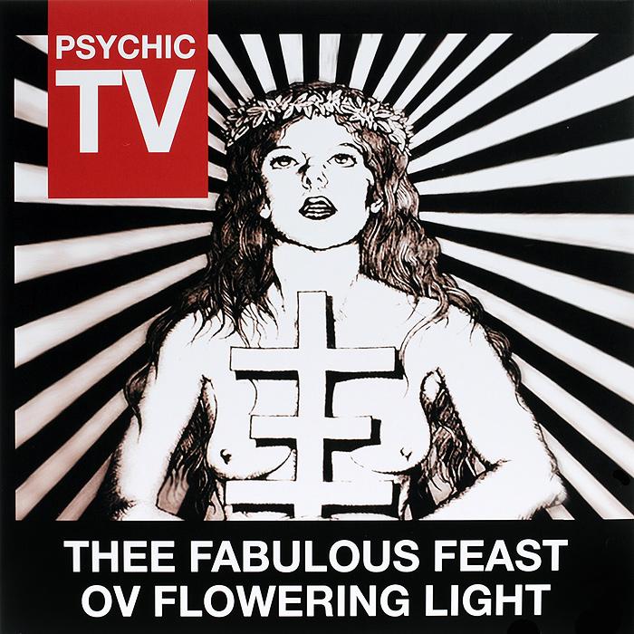 Psychic TV Psychic TV. Thee Fabulous Feast Ov Flowering Light (2 LP) tv tuner 5 1