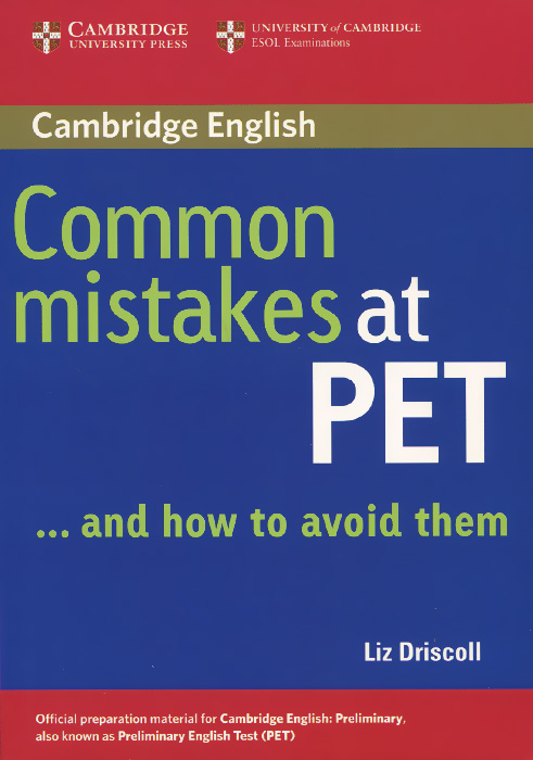 лучшая цена Common Mistakes at PET... and How to Avoid Them