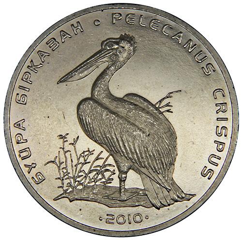 Монета номиналом 50 тенге Кудрявый пеликан(серия Красная книга Казахстана) . Казахстан, 2010 год монета усть каменогорск номиналом 50 тенге нейзильбер казахстан 2011 год