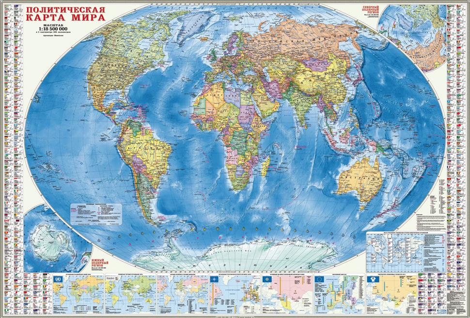 e41bfbd8e0958 Политическая карта мира. Инфографика. Настенная карта — купить в интернет-магазине  OZON с быстрой доставкой
