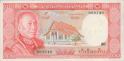 Банкнота номиналом 500 кип. Лаос. 1974 год, AU банкнота номиналом 1 кип лаос 1962 год au