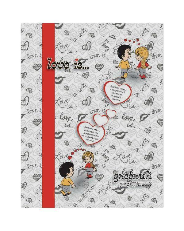 все цены на Дневник для старших классов ACTION! LOVE IS, выборочный уф-лак, интегр.обл., (ACTION!) онлайн