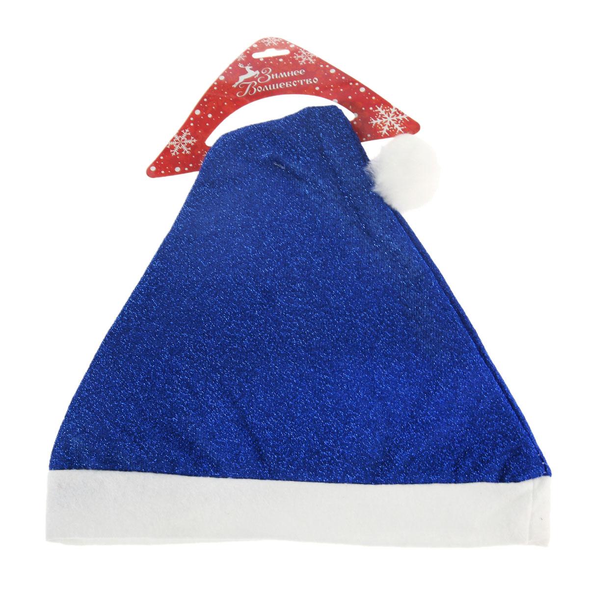 Колпак новогодний Sima-land, цвет: синий. 806276 колпак новогодний снежинки 719616