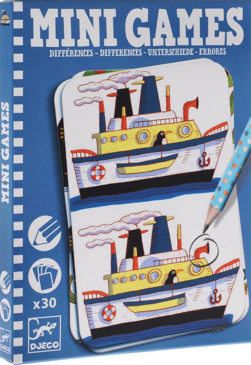 Djeco Обучающие карточки Найди отличия Реми05306Цель Найди отличия. Реми - найти между двумя картинками 7 отличий. На игровых картах изображены рисунки с различными интересными историями. Игроку нужно определить, чем различаются эти на первый взгляд одинаковые картинки, найти отличия.