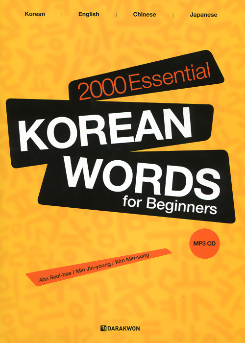 2000 Essential Korean Words for Beginners: Korean-English-Chinese-Japanese (+ MP3 CD) english for beginners first 100 words