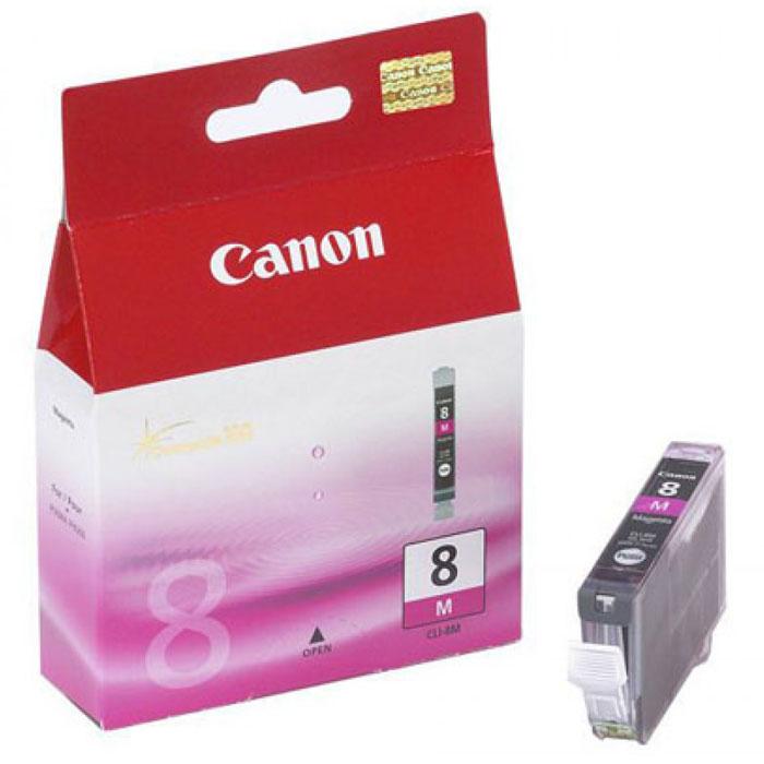 Картридж Canon CLI-8, пурпурный, для струйного принтера, оригинал