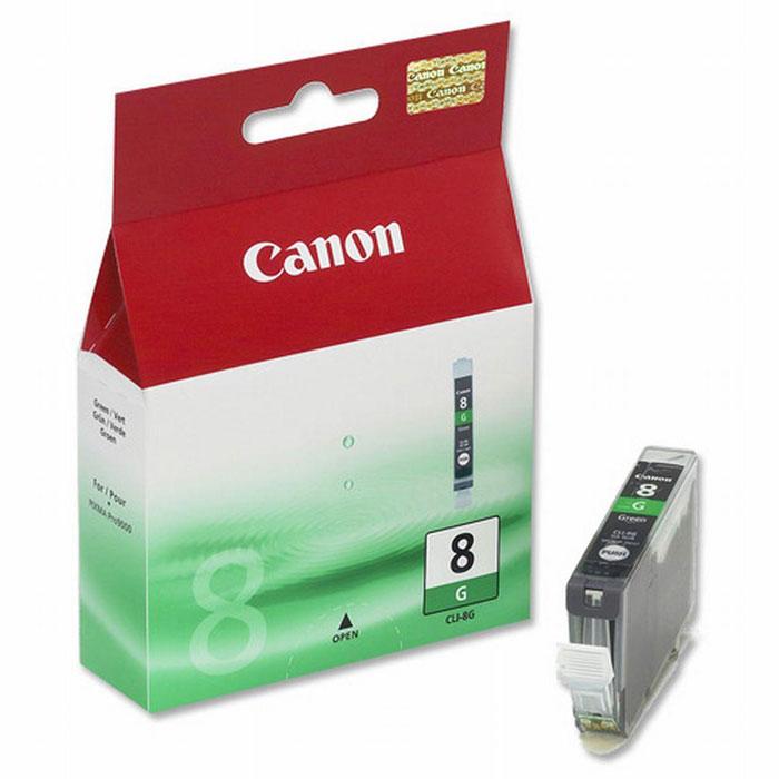 Картридж Canon CLI-8, зеленый, для струйного принтера, оригинал