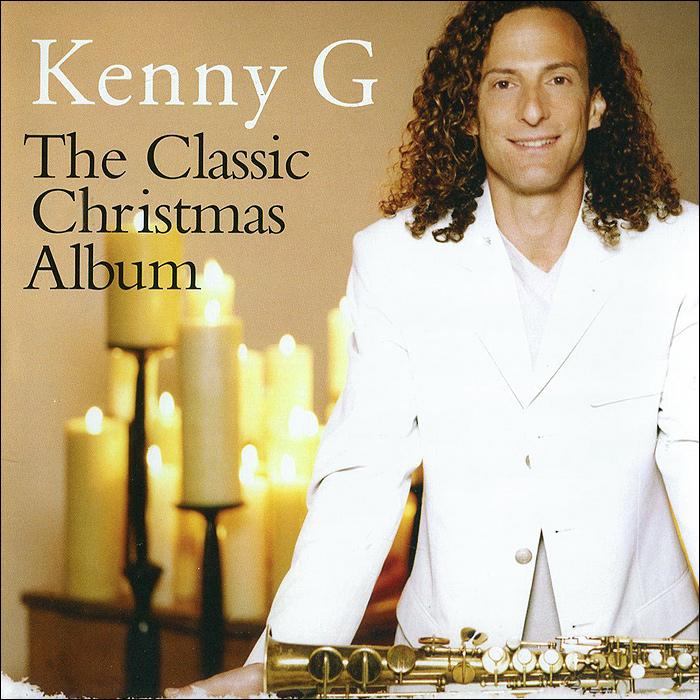 Кенни Джи Kenny G. The Classic Christmas Album 2017 christmas pendant silicone stamp cutting dies stencil frame for scrapbook album decor