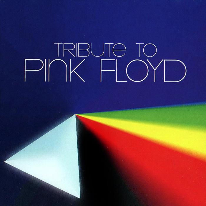Pink Floyd Tribute To Pink Floyd