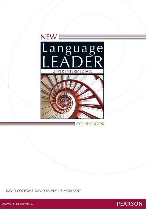 New Language Leader: Upper Intermediate: Coursebook
