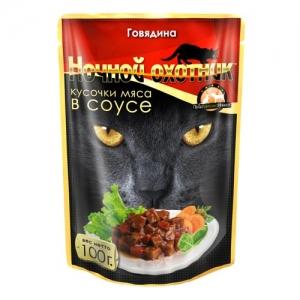 Консервы для взрослых кошек Ночной охотник, с говядиной в соусе, 100 г консервы для котят ночной охотник с говядиной в соусе 100 г