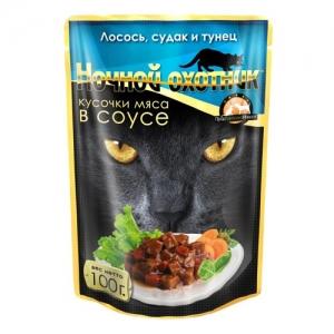 """Консервы для взрослых кошек """"Ночной охотник"""", с лососем, судаком и тунцом в соусе, 100 г"""