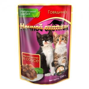Консервы для котят Ночной охотник, с говядиной в соусе, 100 г консервы для котят ночной охотник с говядиной в соусе 100 г