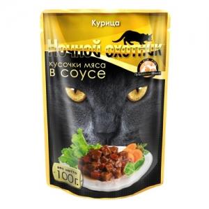 Консервы для взрослых кошек Ночной охотник, с курицей в соусе, 100 г консервы для котят ночной охотник с говядиной в соусе 100 г