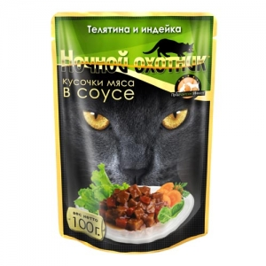 Консервы для взрослых кошек Ночной охотник, с телятиной и индейкой в соусе, 100 г консервы для котят ночной охотник с говядиной в соусе 100 г