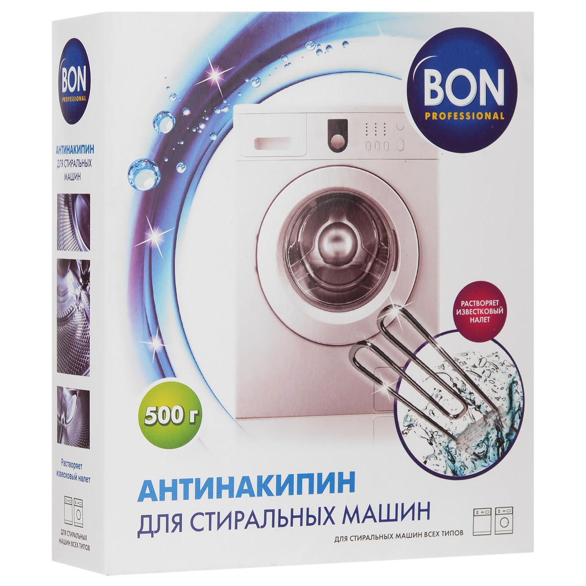 цены Средство против накипи для стиральных машин