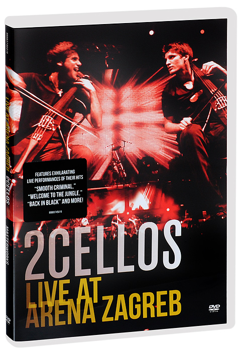 лучшая цена 2Cellos. Live at Arena Zagreb