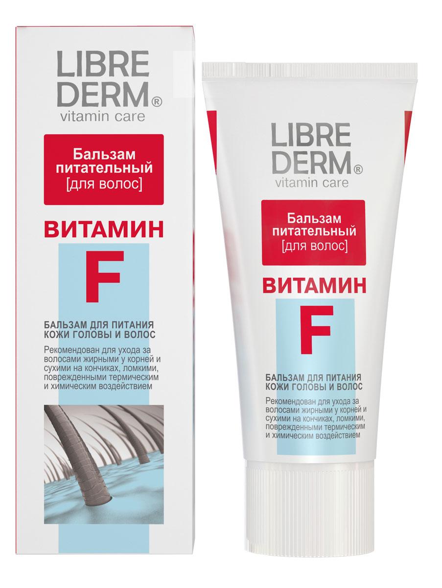 Librederm Бальзам для кожи головы и волос Витамин F, питательный, 200 мл8936Бальзам Витамин F предназначен для питания кожи головы и восстановления волос. Особенно рекомендуется для ухода за волосами жирными у корней и сухими на кончиках, за окрашенными, ломкими, тусклыми и уставшими волосами, подвергавшимися термическому или химическому воздействию. Смываемый бальзам рекомендуется использовать после шампуня Витамин F. Товар сертифицирован.
