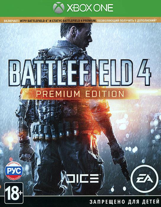 цена на Battlefield 4. Premium Edition (Xbox One)