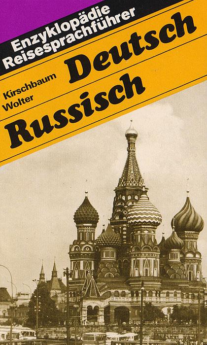 Deutsch-Russisch Worter
