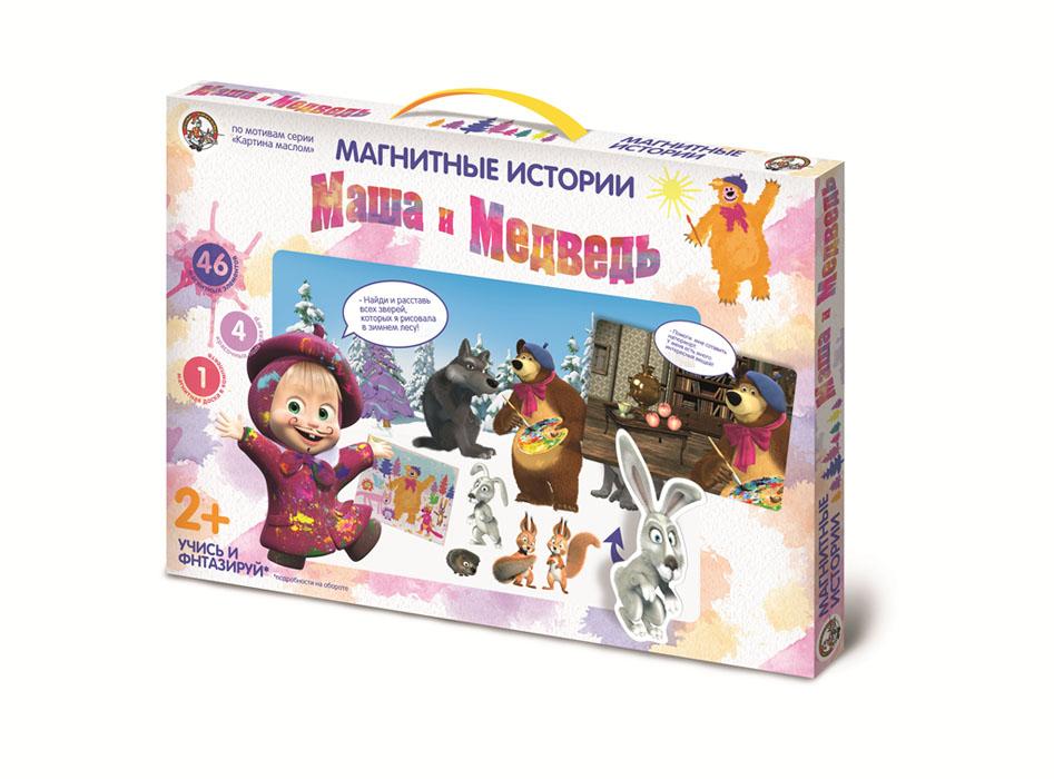 Десятое королевство Обучающая игра Маша и Медведь Картина маслом цены