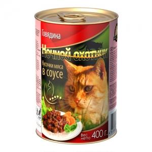 Консервы для взрослых кошек Ночной охотник, с говядиной в соусе, 400 г консервы для котят ночной охотник с говядиной в соусе 100 г