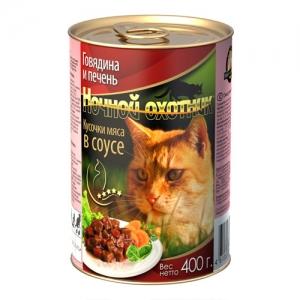 Консервы для взрослых кошек  Ночной охотник , с говядиной и печенью в соусе, 400 г консервы для котят ночной охотник с говядиной в соусе 100 г