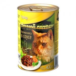 Консервы для взрослых кошек Ночной охотник, с курицей в соусе, 400 г консервы для взрослых кошек ночной охотник с говядиной и печенью в соусе 400 г