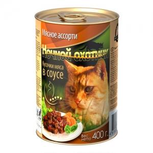 Консервы для взрослых кошек Ночной охотник , с мясным ассорти в соусе, 400 г консервы для котят ночной охотник с говядиной в соусе 100 г