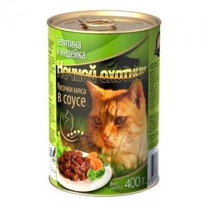 Консервы для взрослых кошек Ночной охотник, с телятиной и индейкой в соусе, 400 г консервы для взрослых кошек ночной охотник с говядиной и печенью в соусе 400 г