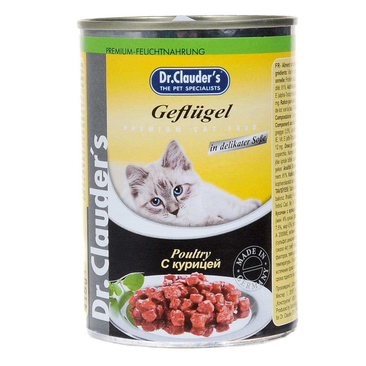 """Консервы для кошек """"Dr. Clauder's"""", с курицей, 415 г"""