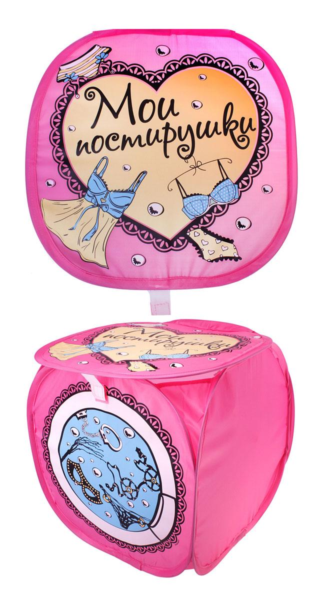 Корзина для белья Sima-land Мои постирушки, цвет: розовый, 35 см х 35 см 35 см корзина для хранения арт студия решетняк винтаж средняя 15 х 12 см
