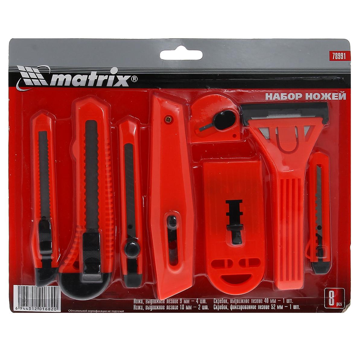 Набор ножей Matrix, 8 предметов набор шестигранников matrix удлиненных 9 шт