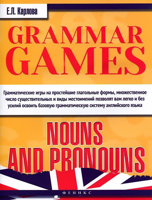 Е. Л. Карлова Grammar Games: Nouns and Pronouns / Английский язык. Грамматические игры карлова е grammar games naval battle грамматические игры для изучения английского языка морской бой