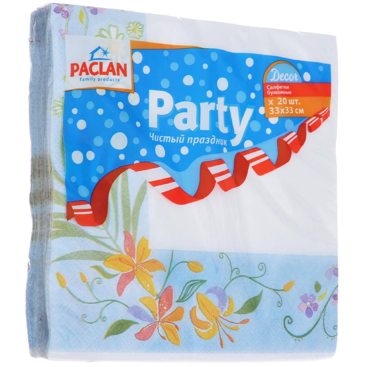 Салфетки бумажные Paclan Party. Decor, цвет: белый, голубой, трехслойные, 33 см х 33 см, 20 шт салфетки pol mak детский мотив трехслойные 33 х 33 см 20 шт