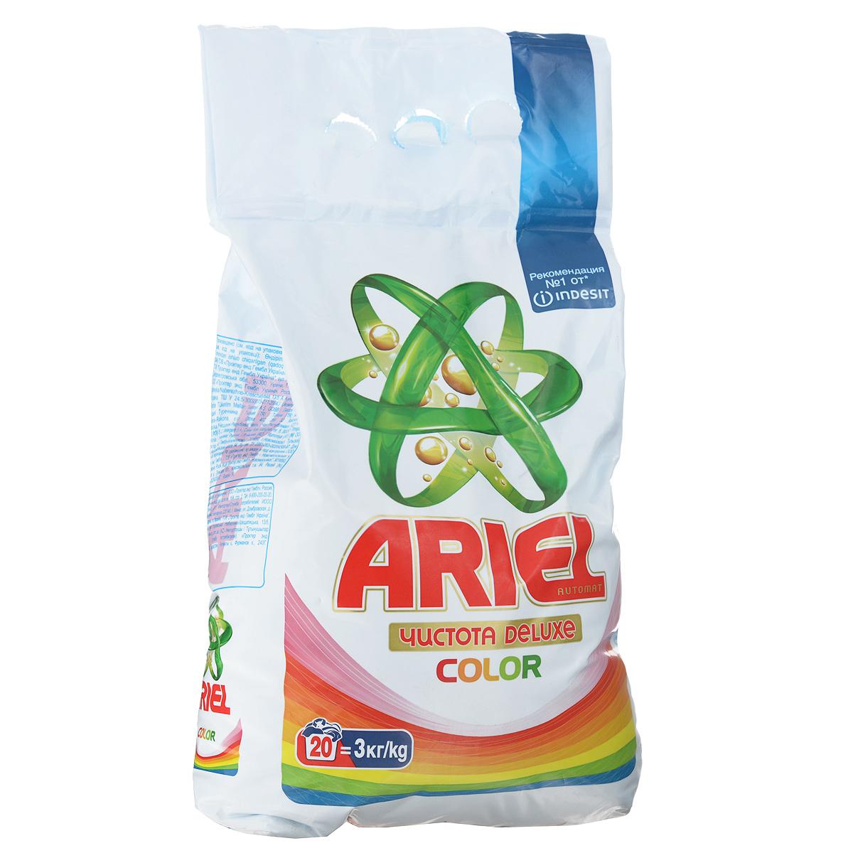 Порошок стиральный Ariel