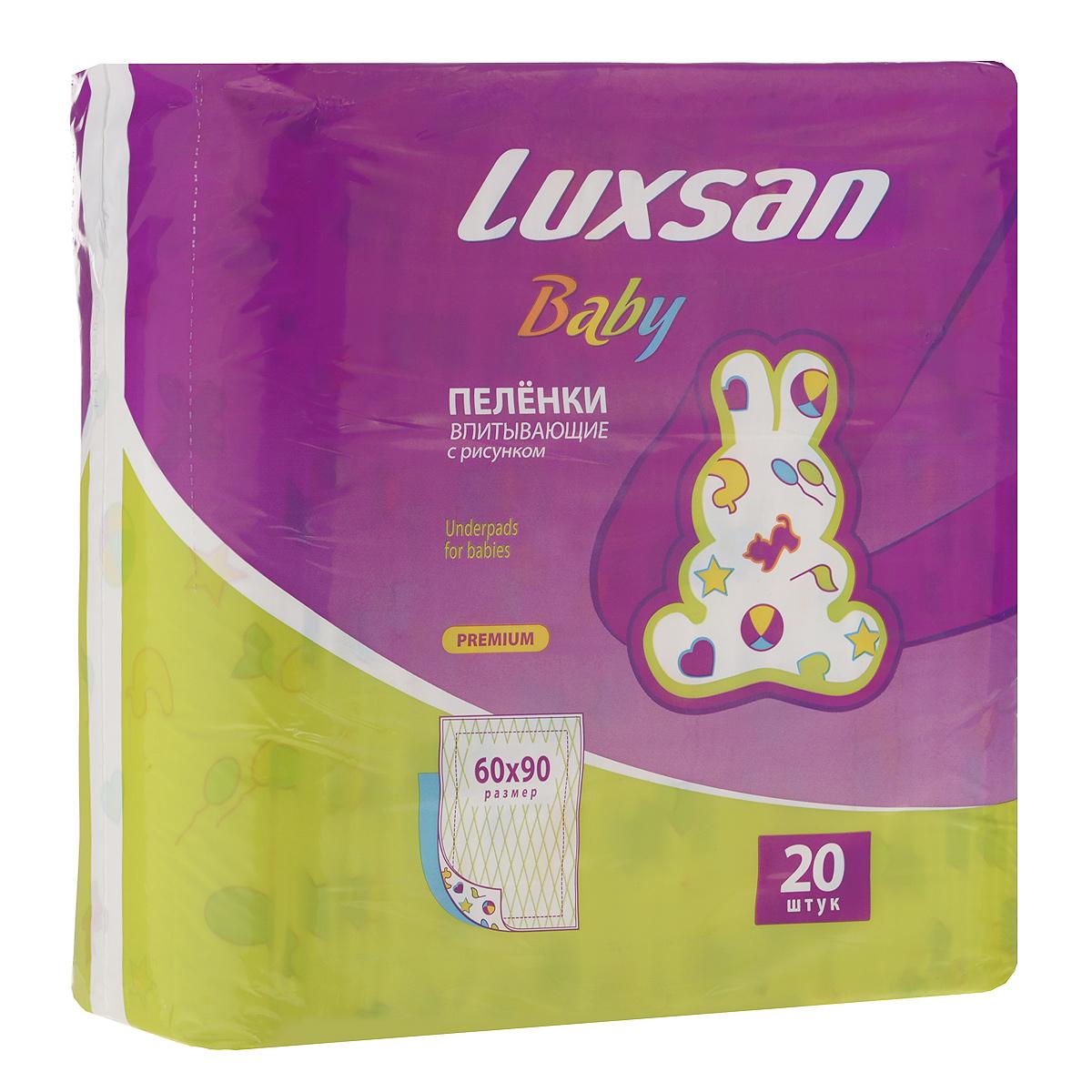 """Luxsan Baby Пеленки впитывающие """"Premium"""", 60 см х 90 см, с рисунком, 20 шт"""
