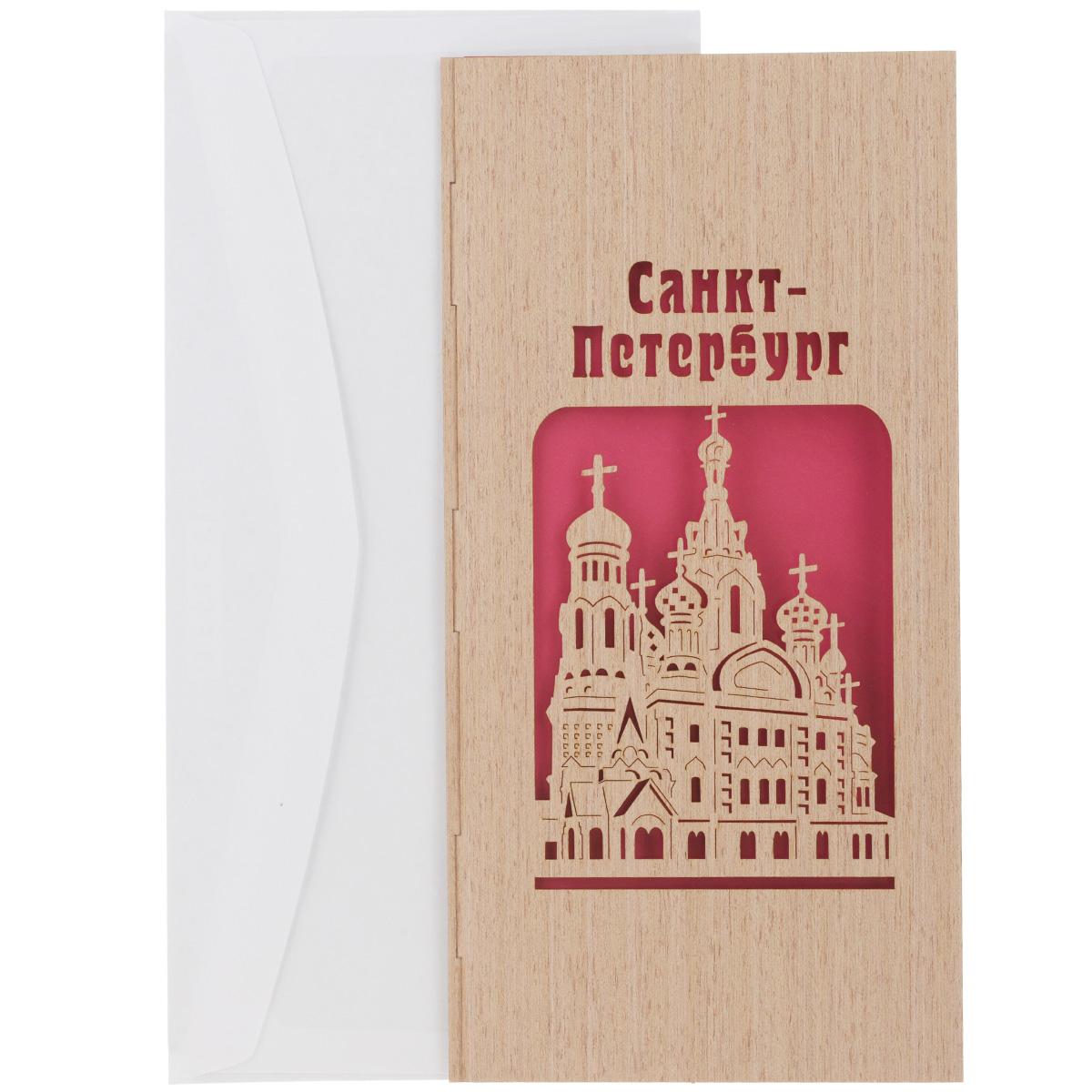 Сертификаты свадьбу, открытки вакансии санкт-петербург