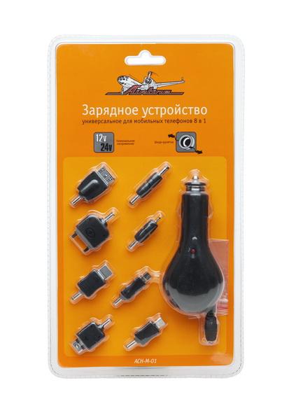Зарядное устройство для мобильных устройств Airline, 8 в 1 аккумулятор для ноутбука toshiba satellite c50 c50 b032nb c55 c55 b c55 b5201 c55 b5202 c55 b5299 c55d c55t l55 l55d l55t series 2200мач 14 8v topon top pa5195u