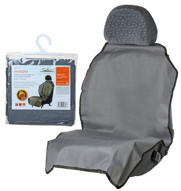 Накидка универсальная защитная Airline, на переднее сидение, 70 см х 125 см накидка защитная для животных avtoporyadok на переднее сиденье с карманом цвет серый 120 х 49 см