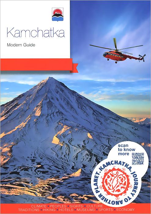 Kamchatka: Modern Guide dijon fco as monaco