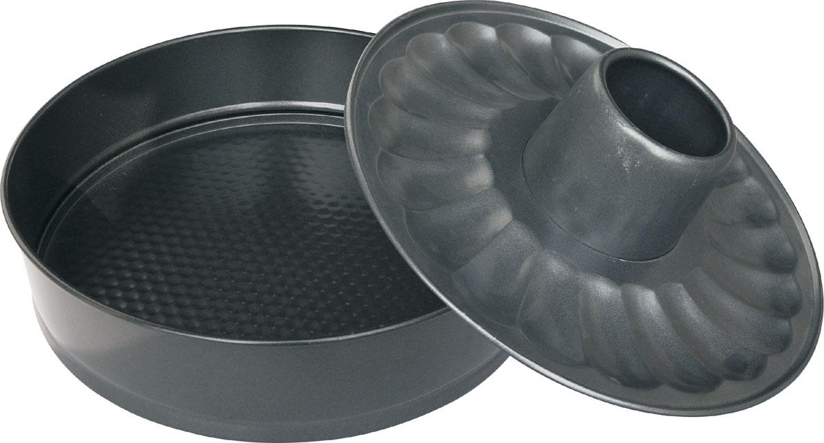 """Набор форм для выпечки """"Bekker"""", с антипригарным покрытием, 3 предмета. BK-3919"""
